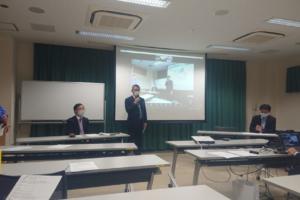 白井支部例会2020年11月11日開催